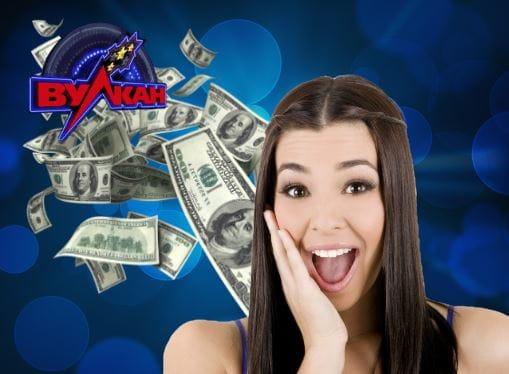 казино которые дают бонусы